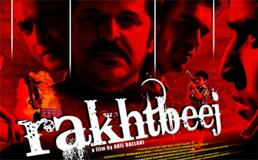 music review of rakhtbeej movie