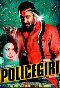 Kavitta Verma in policegiri movie
