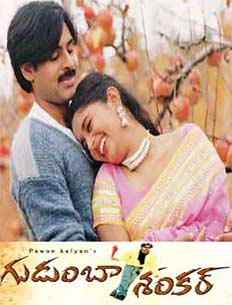 Tamil movie Gudumba Shankar