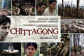 chittagong movie