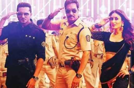Aata majhi satakli song in singham returns movie