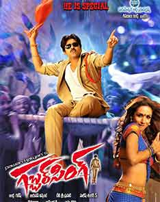 Telugu movie gabbar singh