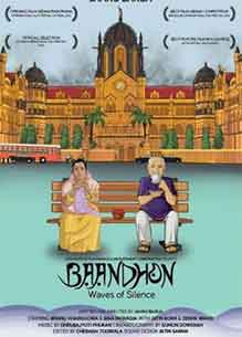 Baandhon movie review