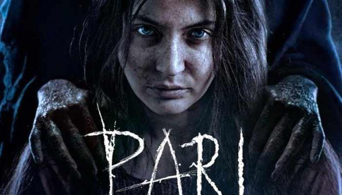 pari movie