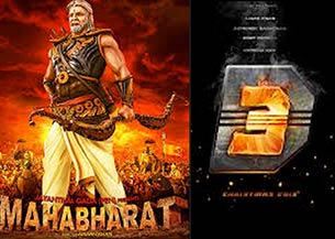 mahabharat 3d and dhoom 3