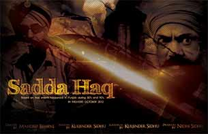 Punjabi movie Sadda Haq