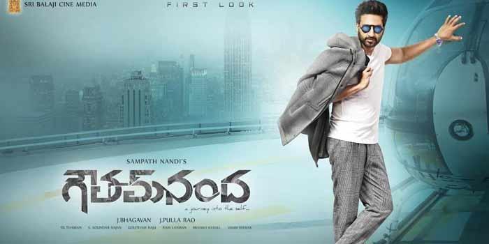goutham nanda movie poster