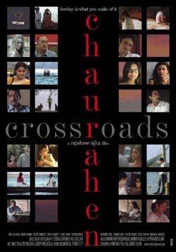 movie review of chaurahen
