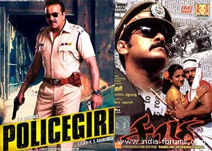 policegiri remake in tamil version