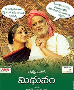 Telugu movie Midhunam