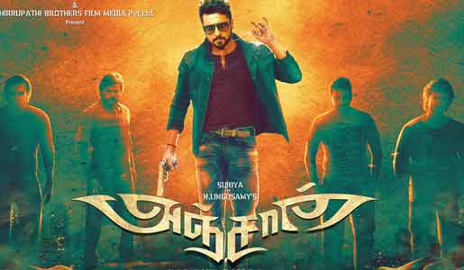 Tamil movie review Anjaan