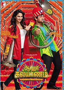Tamil movie review Aaha Kalyanam