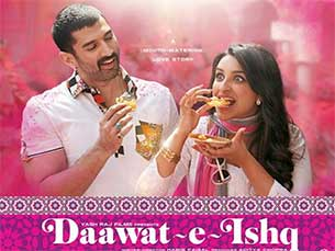 Dawat-e-Ishq movie poster
