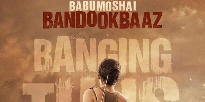 babumosha bandookbaaz movie poster