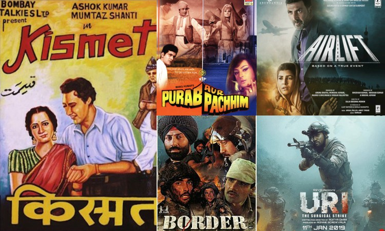 patriotic bollywood movies