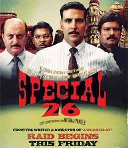 Movie review of special 26