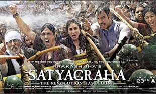satyagraha movie trailer