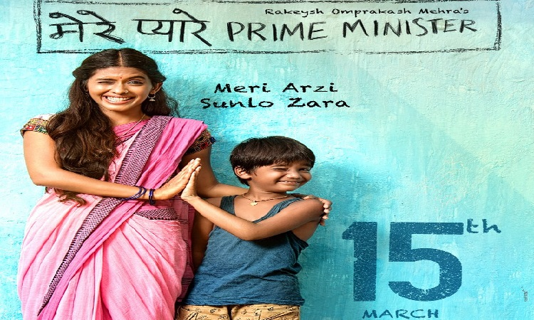 the movie showcases two social issues