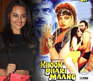 I want to play rekha's role from 'khoon bhari maang': Sonakshi