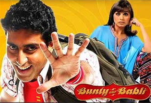 bunty aur babli remade in english version