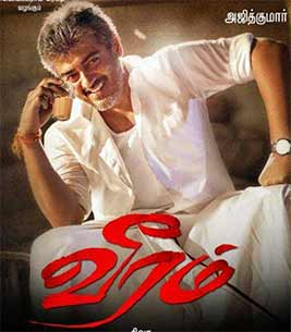 Tamil Movie Review Veeram
