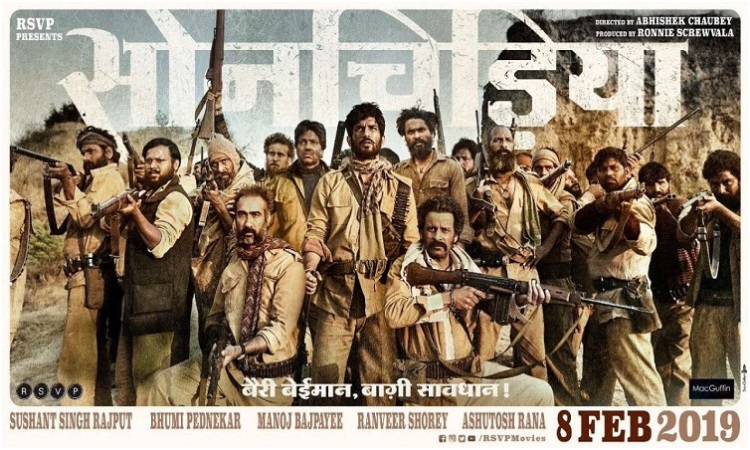 sonchiriya cast shot fire with real working rifles