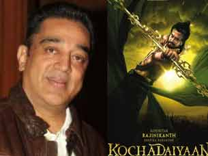 kamal haasan see kochadaiyaan movie