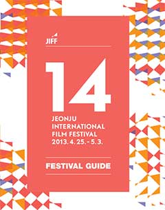 14th Jeonju International Film Festival
