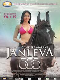 Movie Review of Janleva 555