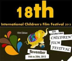 18th International Children