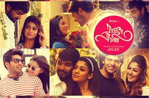 raja rani tamil movie poster