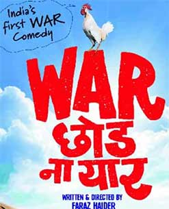 war chhod na yaar movie poster