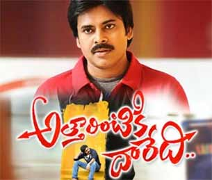 pawan kalyan' movie Attarintiki Daaredhi