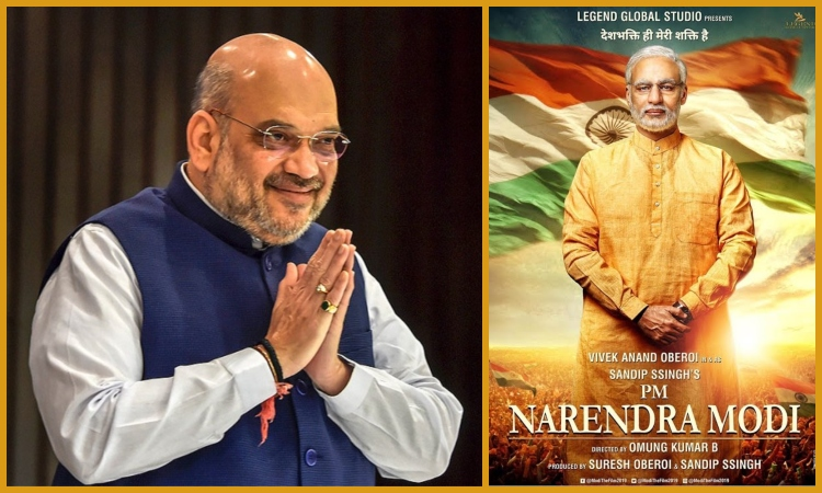 amit shah to reveal the second poster of pm narendra modi