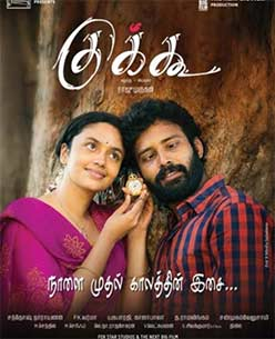 Tamil movie review Cuckoo