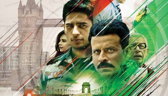 aiyaary movie poster