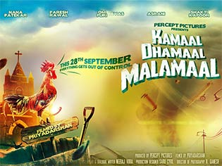 priyadarshan's movie kamaal dhamaal malamaal