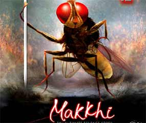 Movie review of makkhi