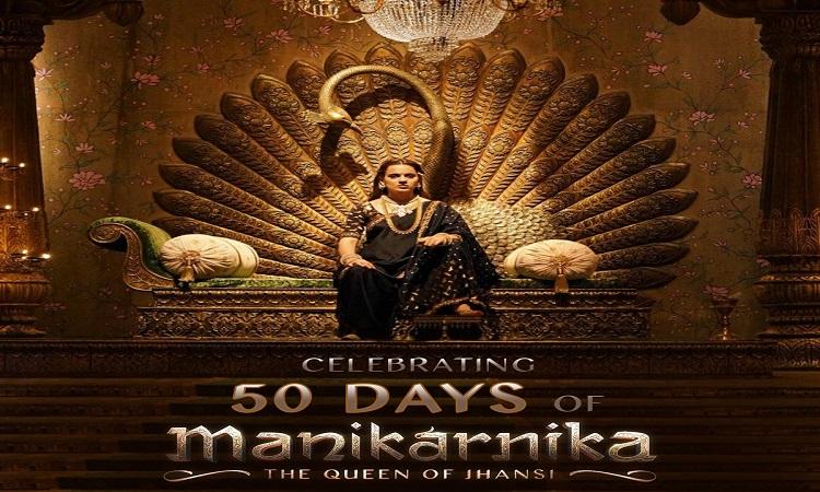 manikarnika completes 50 days