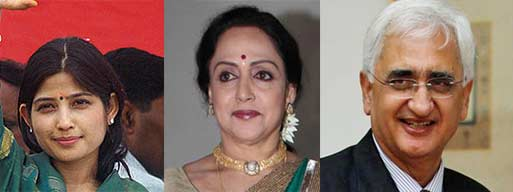 Dimple Yadav, hema malini and Salman Khurshid