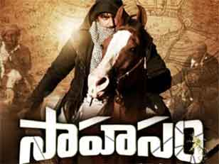 Telugu movie review Sahasam