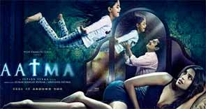 music review of aatma