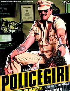 sanjay dutt in policegiri movie
