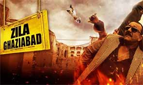 zila ghaziabad movie review