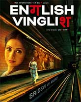 music review of english vinglish