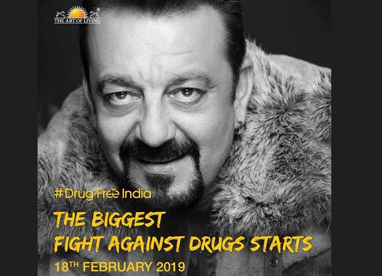sanjay dutt drug free