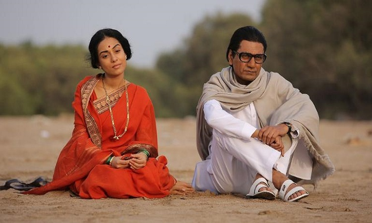 amrita rao in thackeray