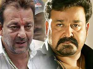 mohanlal and sanjay dutt
