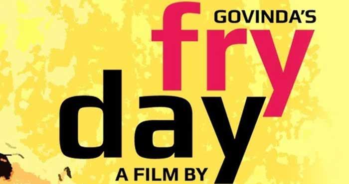 fry day movie