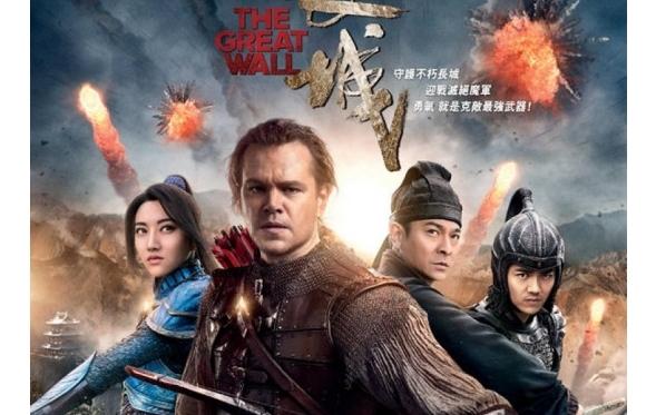 commander lin mei